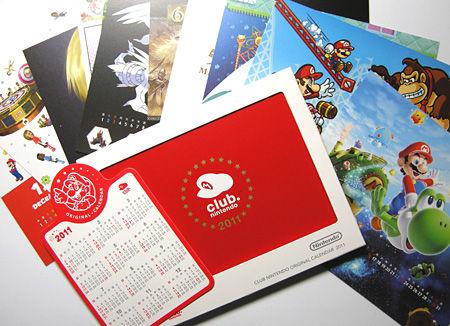 クラブニンテンドーのカレンダー