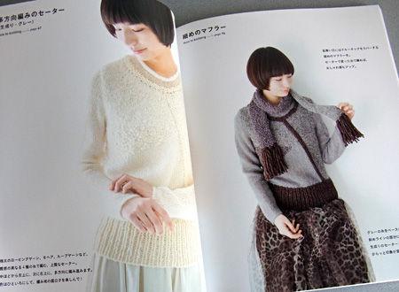 多方向編みのセーター