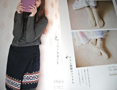 オーバースカートと靴下