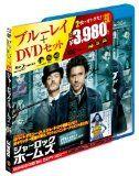 シャーロック・ホームズ Blu-ray&DVDセット(初回限定生産)