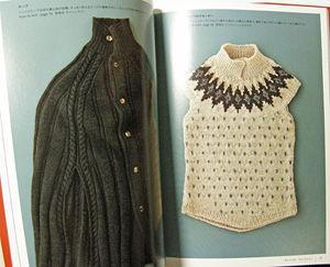 右のセーターがかわいい