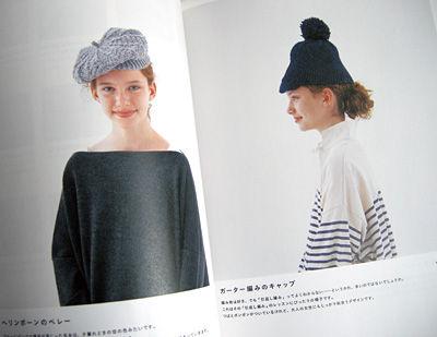 帽子。浅くかぶりすぎと思う。