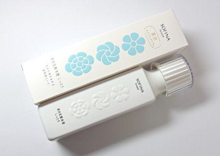 ソフィーナボーテ美白化粧水