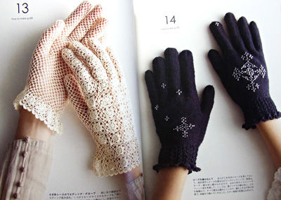 ウエディング・ビーズ手袋