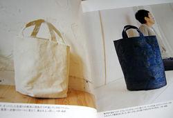 UMAMIの布バッグ 中身1