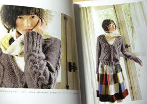 ダイヤ柄のVネックセーター