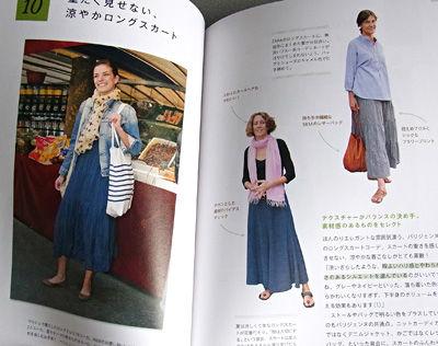 夏のロングスカート