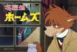 EMOTION the Best 名探偵ホームズ DVD-BOX