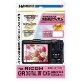 ハクバ RICOH 「GR DIGITAL IV/CX5/GR DIGITAL III/GXR/CX4」用液晶保護フィルム DGF-RGR4