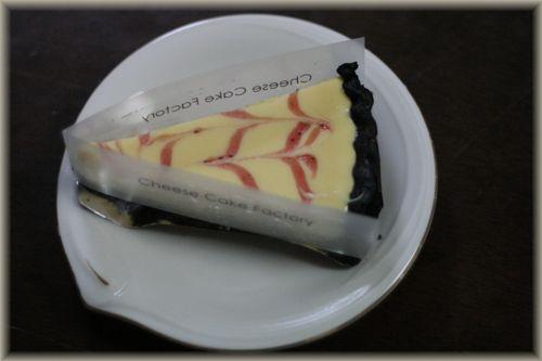 ストロベリーN.Y.チーズケーキ