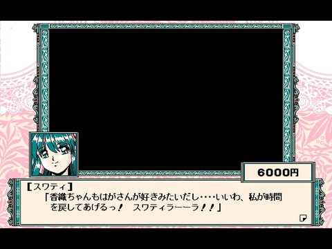 WS000101