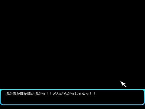 SnapCrab_No-0049