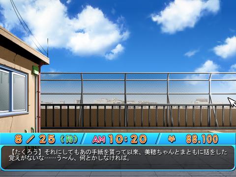 SnapCrab_No-0010