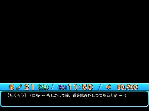 SnapCrab_No-0068