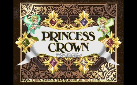プリンセスクラウンの画像 p1_26