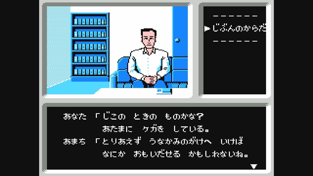 探偵 倶楽部 switch ファミコン