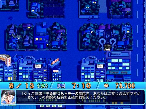 SnapCrab_No-0069