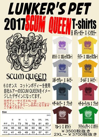 scum queen t フライヤー