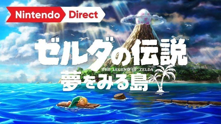 夢をみる島(GB版)、価格3,800円・・・