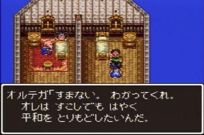 【悲報】ゾーマ軍、アリアハンのエースオルテガ1人に大苦戦