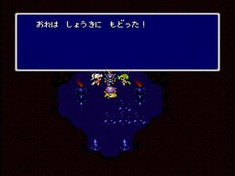 【悲報】ファイナルファンタジーの名言、断末魔の叫びしかない