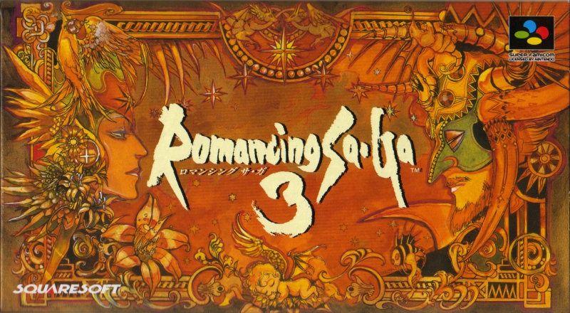 【ロマサガ】ロマンシングサガ3って面白かったよな