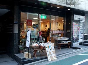 赤坂 花カフェ