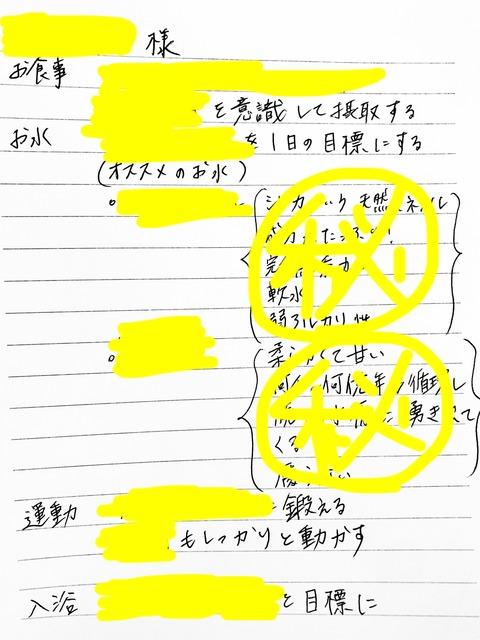 IMG_6697