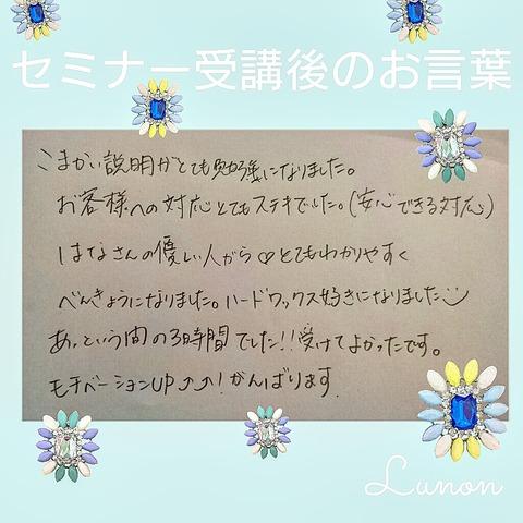 IMG_20160726_133901
