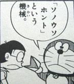 http://livedoor.blogimg.jp/lupin3_724/imgs/f/e/fe904ef6.jpg