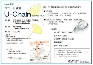 U_Chain_Leaf_reverse_Final