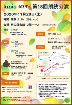 18_leaf