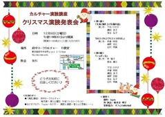 culture_flyer_20171209