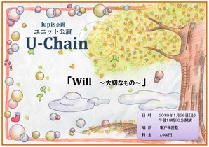U_Chain_Leaf_front_Final