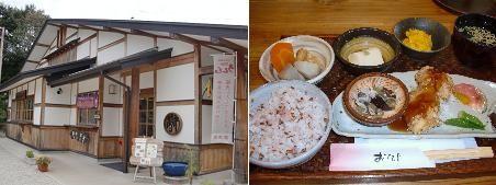 yumeiti