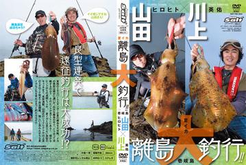 ソ12_DVD_ジャケット