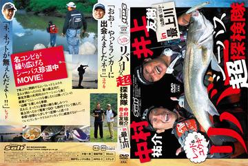 ソ10_DVD_ジャケット