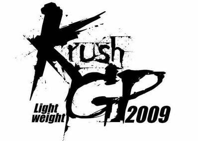 krush_logo
