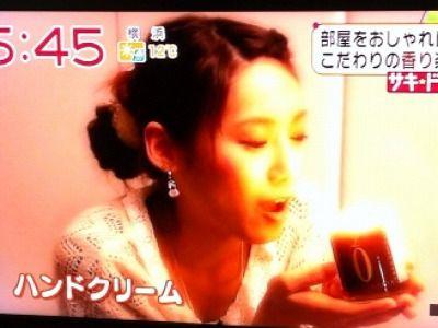 yajiuma1