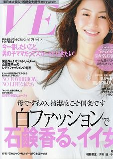 201106月号表紙