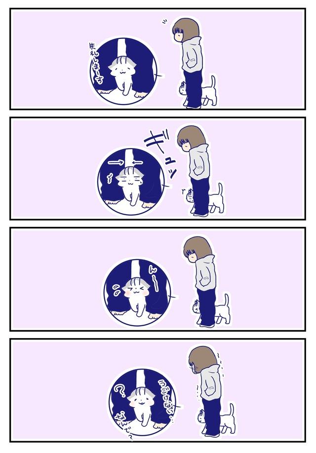 8月2016年漫画