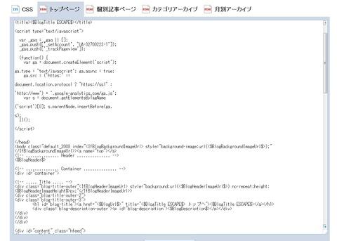 capture-20120805-164233