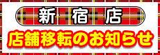 banner230x80