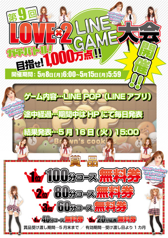 game_A3