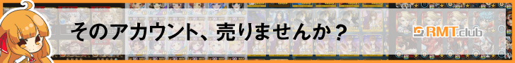 bnr_club_728_90
