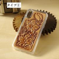 iphone Xs ①-1(加工)