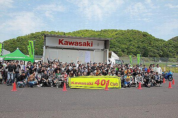 2011sa-kitto96