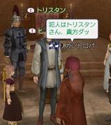 じっちゃんの名にかけてッヽ(`д´)ノ -20051101-