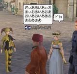 おのれひつぢめえええええええヽ(`д´)ノ -20051030-