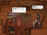 煮ても焼いてもオイシイデスヨ?Σ(゚ρ゚;)-20051024-